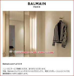 バルマンの会員限定クーポン情報!(送料無料・サンプル画像)