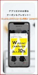 チックタックアプリクーポン情報!【sample】